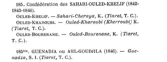 sahari-tiaretسحاري تيارت