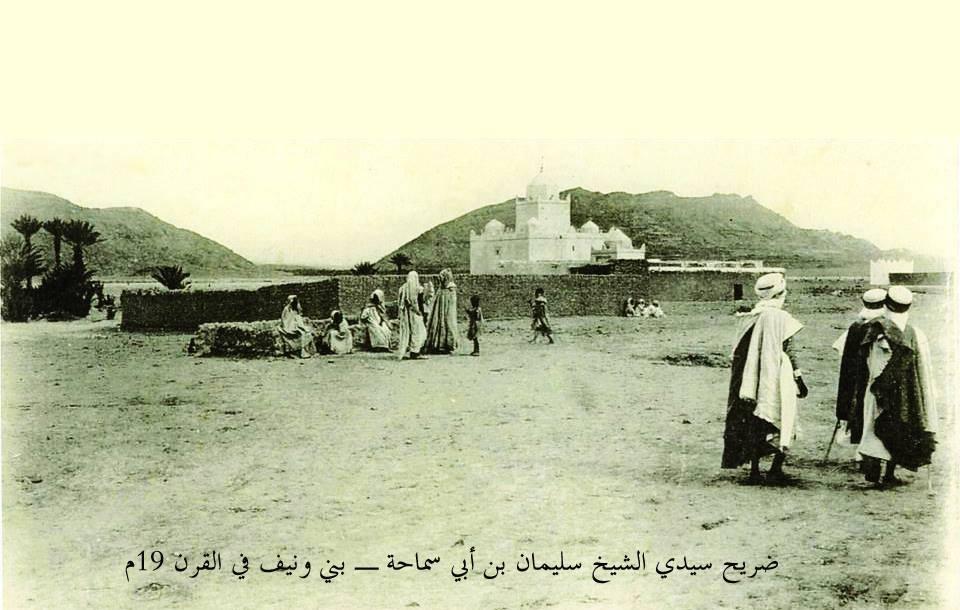 أولاد سيدي الشيخ - ouled sidi cheikh