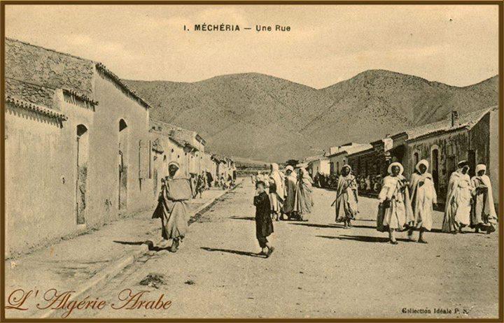 MECHERIA. – Les Hamyans