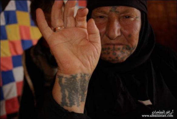 الوشم سوريا