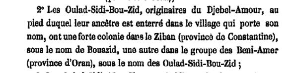 أولاد سيدي بوزيد - البوازيد