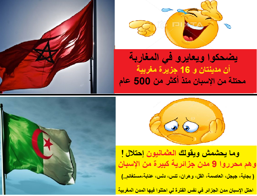 الأتراك العثمانيون في الجزائر إستعمار أم تحرير ؟ — les ottomans en Algérie , colonisation ou libération?
