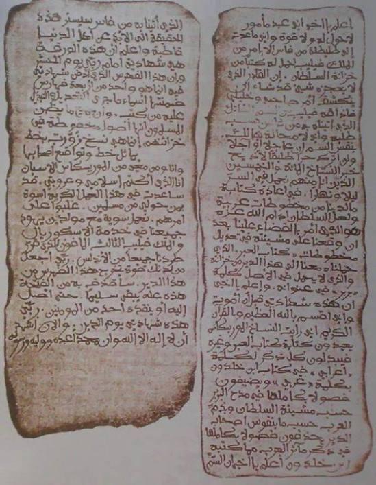 مصداقية التاريخ القديمة؟