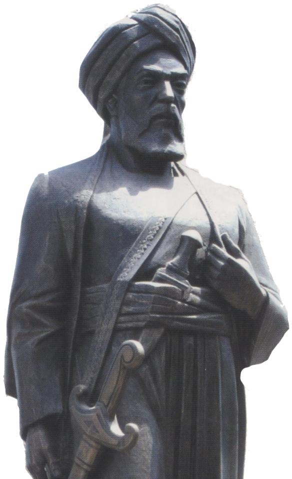 Bologhine ibn Ziri, de son nom complet Abou al-Foutouh Sayf al-Dawla Bologhin ibn Ziri Es-Sanhadji1, est le fondateur de la dynastie berbère des Zirides régnant sur l'Ifriqiya de 972 à 1152.