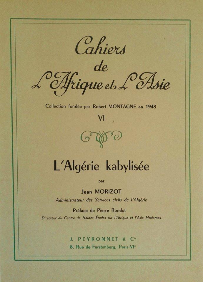 قبلجة الجزائر