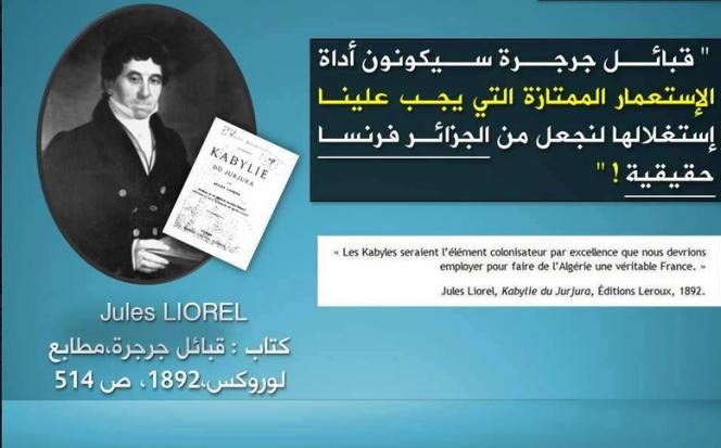 القبايل ، الجزائر ، الفرنسية ، العربية