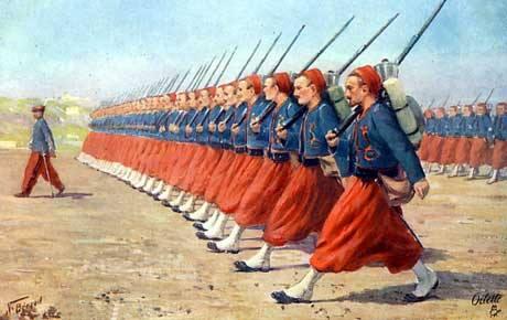 كتائب الزوافا في عرض عسكري