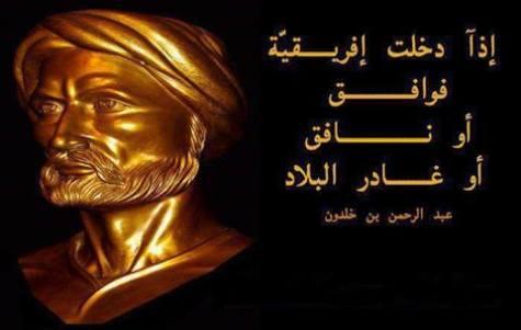 نفاق ابن خلدون  ، العرب
