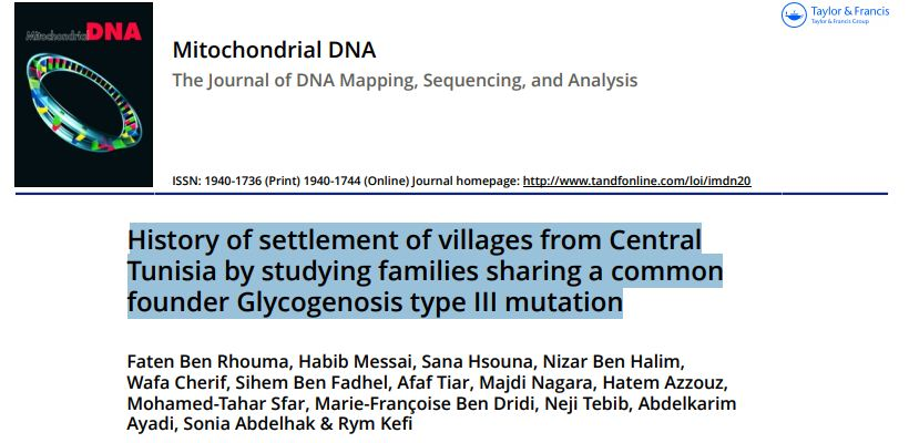 جينات التوانسة (المهدية و وسط تونس Tunisian DNA study ( Mahdia and centraltunisia