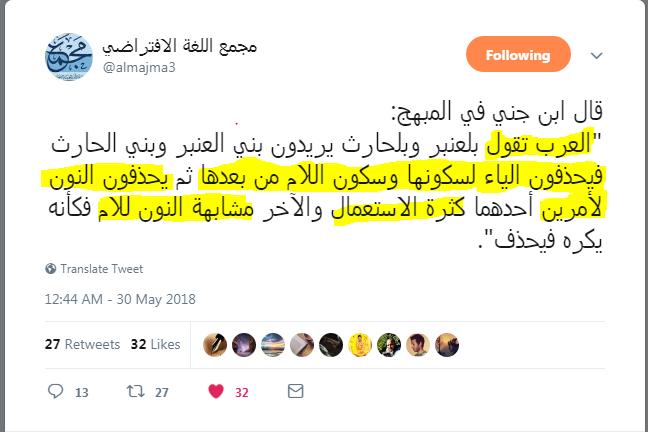 لماذا الكثير من العائلات الجزائرية ألقابها ( بـلـ فلان )!  كـ : بلقاسم ، بلخير ، بلهاشمي ، بلحاج ، بلعباس…