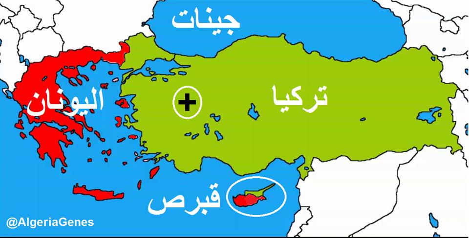 جينات سكان: تركيا +اليونان+قبرص — Y-DNA of Turkey + Greece +Cyprus