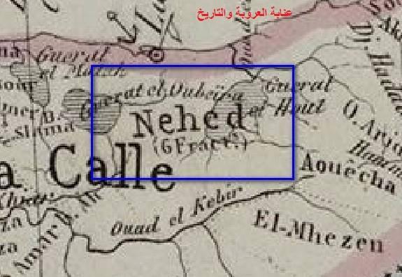قبيلة النهد في الطارف وعنابة — Tribu de Nehed – TareF etAnnaba