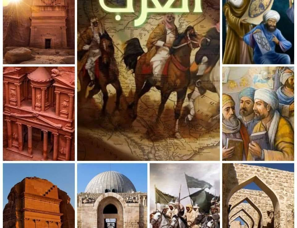 العُـلماء (العرب الأقحاح) في الحضارة الإسلامية — les Savants musulmans D'origineArabe