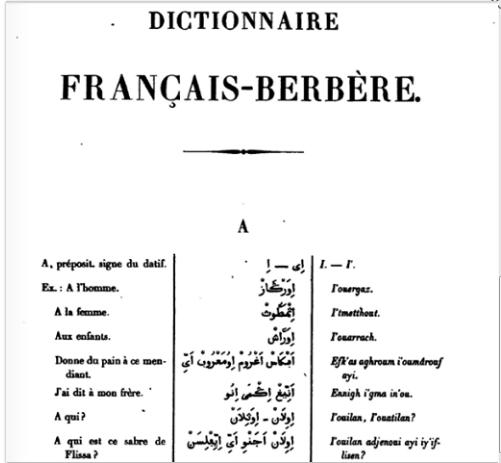 أول قاموس للأمازيغية (#القبايلية) كان سنة1844